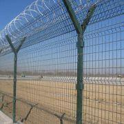 Fence from China (mainland)