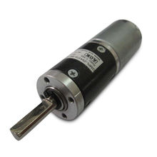Planetary Geared Box Motor from China (mainland)