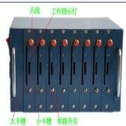 Wholesale multi-tech 8 ports modem pool ,wireless terminals, multi-tech 8 ports modem pool ,wireless terminals Wholesalers