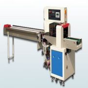 Wholesale HR-250X Packing Machine, HR-250X Packing Machine Wholesalers