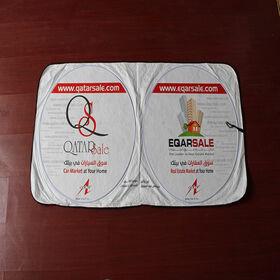 Car Sunshade from China (mainland)