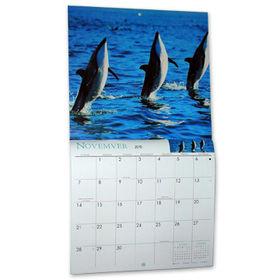 Promotional Calendar from Taiwan