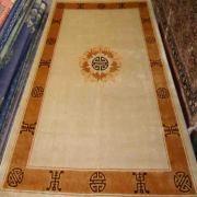 Wholesale carpet, carpet Wholesalers