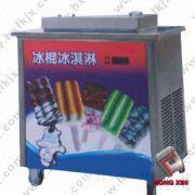 Wholesale Italian Ice Sucker Machine/ Ice Cream Machine, Italian Ice Sucker Machine/ Ice Cream Machine Wholesalers