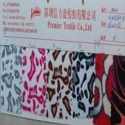 Wholesale Nylon printing fabric, Nylon printing fabric Wholesalers