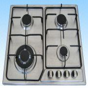 Wholesale gas stoves, gas stoves Wholesalers