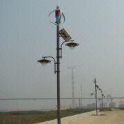 Wholesale Small Windmill Generator, Small Windmill Generator Wholesalers