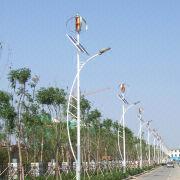 Wholesale Windmill Generator, Windmill Generator Wholesalers