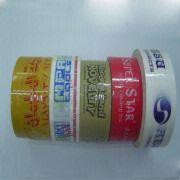 Wholesale Adhesive printing Tape:Made, Adhesive printing Tape:Made Wholesalers