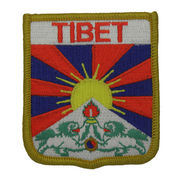 China Embroidered Patch with Heat Cut Boarder and Twill Background