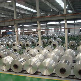 Papel de aluminio, usado en el envasado de alimentos, 8011