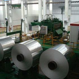 Papeles de aluminio, usados en hogar
