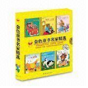 Wholesale Children's Book, Children's Book Wholesalers