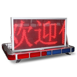 LED Display Manufacturer