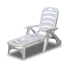 Outdoor Chaise Lounge Jiangsu Sainty Machinery I/E Co. Ltd