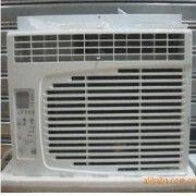 Wholesale air conditioner;Aircondition;solar air conditioner, air conditioner;Aircondition;solar air conditioner Wholesalers