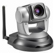 Wholesale H264 Pan Tilt Zoom IP Camera, H264 Pan Tilt Zoom IP Camera Wholesalers