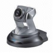 Wholesale H264 Pan Tilt Network Camera, H264 Pan Tilt Network Camera Wholesalers