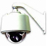 Auto-tracking Speed Dome Camera from China (mainland)