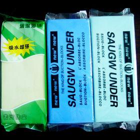 PVA Sponge from China (mainland)