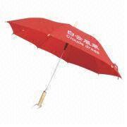 China Promotional Umbrella