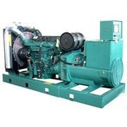 400kW Generator from China (mainland)