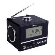 Radio from China (mainland)