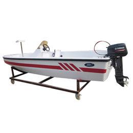 Speed Boat Manufacturer