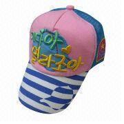 Children's Summer Sports Cap from China (mainland)