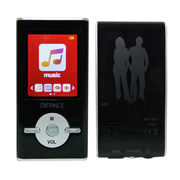 MP4 Player from China (mainland)