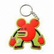 Rubber keychain from China (mainland)