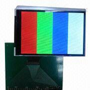 3.5-inch TFT LCD Display Modules with CPU and RGB Interface, 73.44 x 48.96mm Active Area from Iexcellence Technology Co., Limited