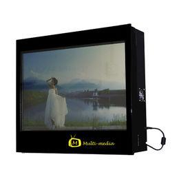 Hong Kong SAR LCD Advertising Player