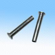 Forged Parts from China (mainland)