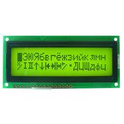 Character Dot Matrix LCD Module