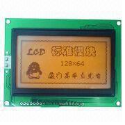 China Graphics Display Module