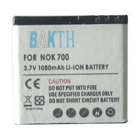 Battery Pack from China (mainland)