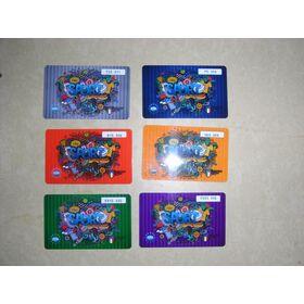 PVC card ICH Industrial Co. Ltd