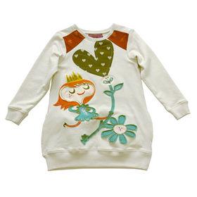 China Children's Clothing