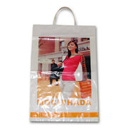 Retail Plastic Bag, Used in Supermarkets, Available in Various Colors, Sizes and Designs
