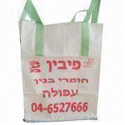 Wholesale PP jumbo bag, PP jumbo bag Wholesalers