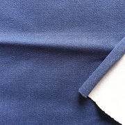 Knitting denim twill from China (mainland)