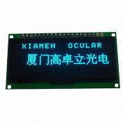 OLED Graphics Display from China (mainland)