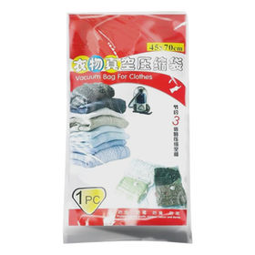 Cloth Vacuum Compression Bag from China (mainland)