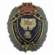 Police Badge from China (mainland)