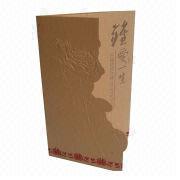 Greeting card from China (mainland)