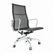 Morden Office Chair from China (mainland)