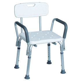 China Aluminum Shower Chair