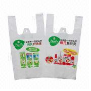 T-shirt Shopping Bag from Hong Kong SAR
