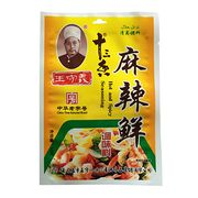 Spicy Hot Flavor Seasoning from China (mainland)